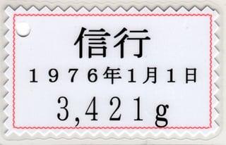 https://www.koide.gr.jp/files/libs/220/201705021641036570.jpg